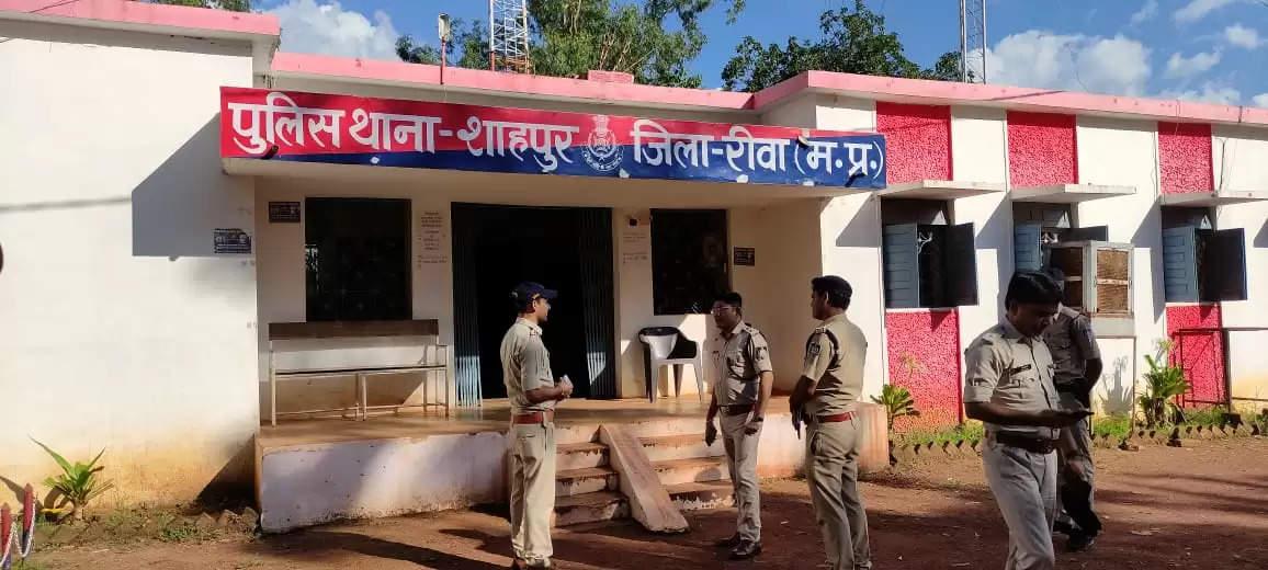 police station Shahpur