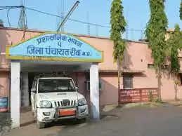 Rewa Zilla Panchayat