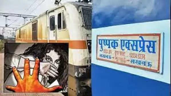 pushpak express