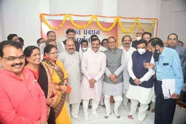 bhopal cm