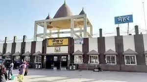 Maihar station