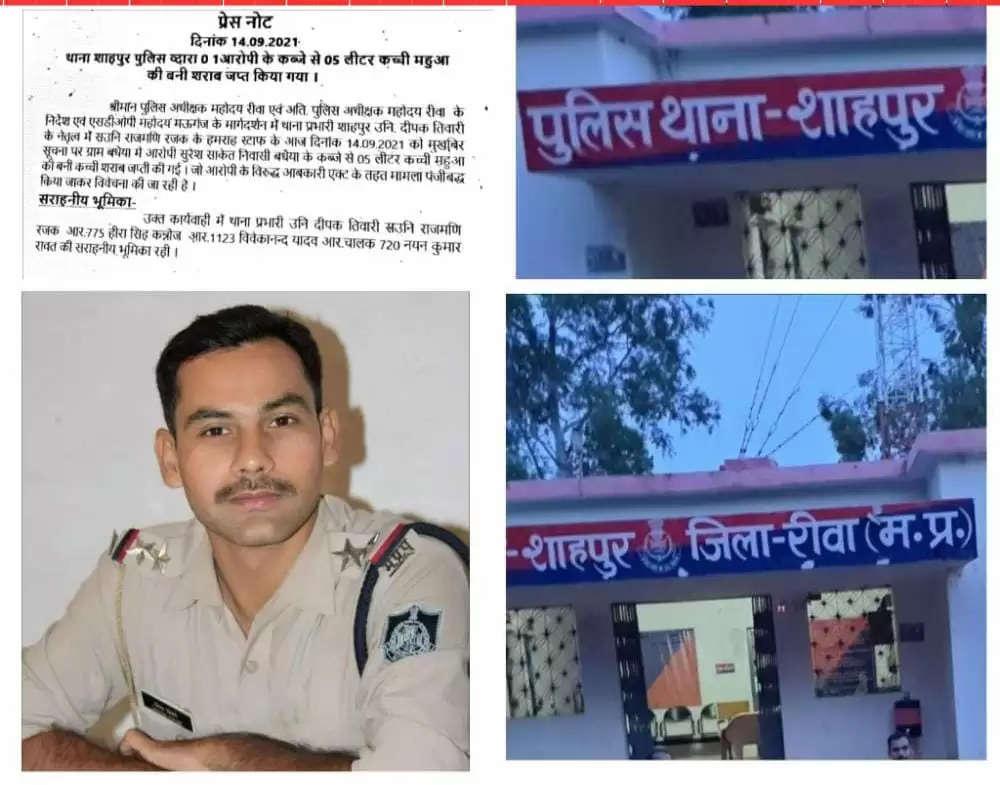 Shahpur police